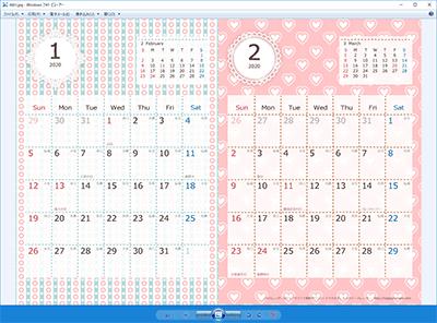 PDFカレンダーが画像化される