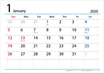 あると便利!2020年の無料横書き卓上カレンダー