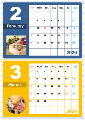 MSユーザーならこちらのカレンダーがお勧め!