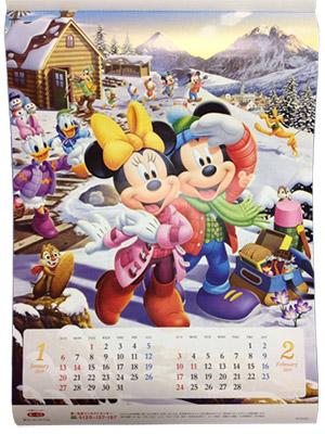 第一生命の無料ディズニーカレンダー