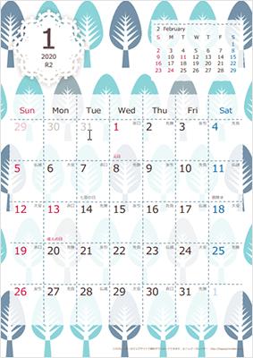 女子が思わずキュンとしちゃうおしゃれなカレンダー