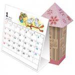 かわいい&シンプルな無料卓上カレンダー★2020年版