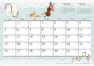 カレンダー2020無料テンプレート フリーダウンロード決定版