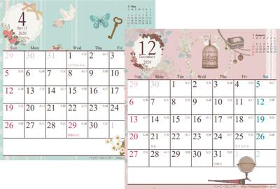 ハッピーカレンダーさんのテンプレート