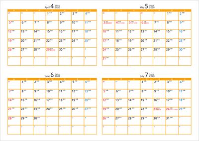 パソコンカレンダーサイトのカレンダーサンプル