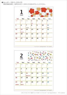 乙女チックなイラストに胸キュンなかわいい卓上カレンダー