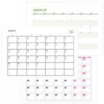 パソコンで予定管理!書き込みのできるカレンダー2020年版