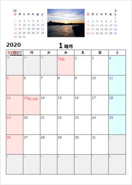家族の予定はこれひとつでOK!家族カレンダー2020