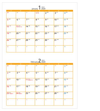 ダウンロード前に自分でカスタマイズできるシンプル卓上カレンダー