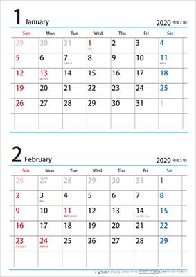 ちびむすカレンダー2020