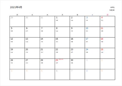 4月・月曜始まりエクセルカレンダー