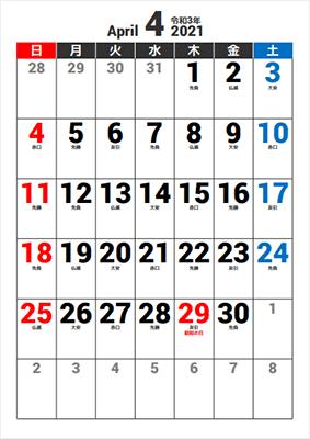 関数のみで作成された万年カレンダー