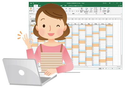 便利でおすすめなのは、エクセル(Microsoft Excel)のカレンダーです。
