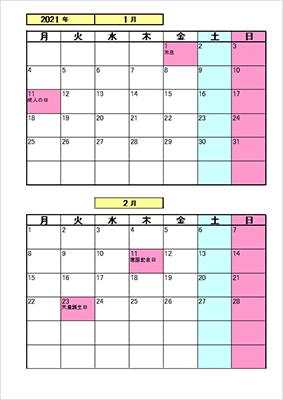 全て簡単な操作で作ることができますよ。また曜日の表示も英語と日本語が選べます。