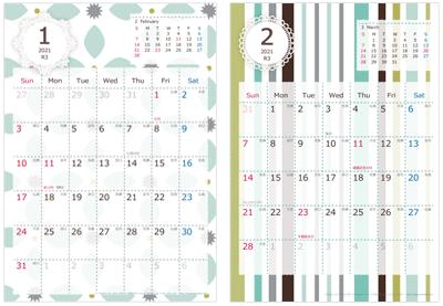 カンタン印刷 北欧スタイルカレンダー2021