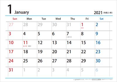 あると便利!2021年の無料横書き卓上カレンダー