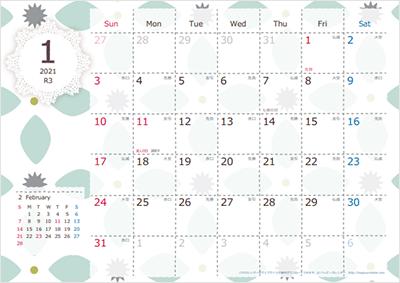 北欧風ブルーグリーンなカレンダー