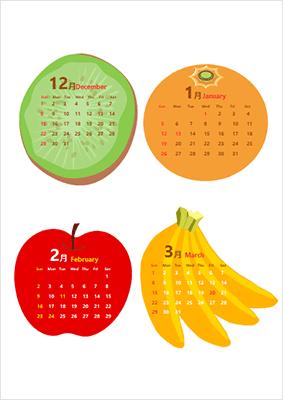 フルーツイラスト カレンダー3