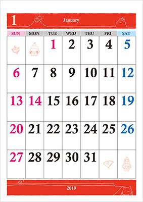 写真入りや文字のみ好みで選べるポップなカレンダー