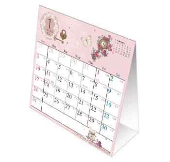 カレンダー完成画像