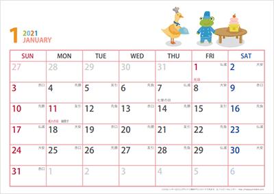可愛いくて機能性も抜群 ガーリーなカレンダー