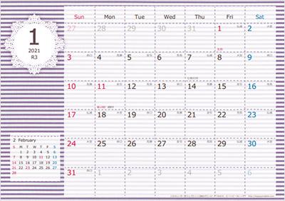 ハッピーカレンダーの無料カレンダー