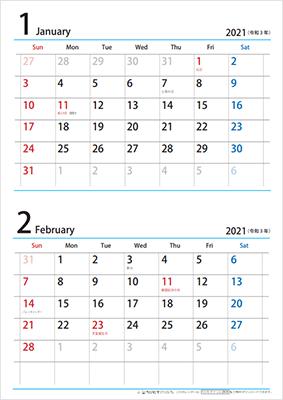 ちびむすカレンダー2021