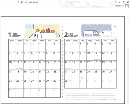 エクセルカレンダー作成手順5