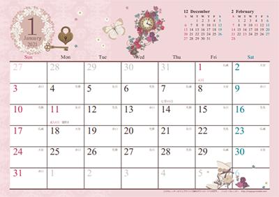 2021年のカレンダーの準備は済みましたか?